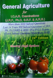 General Agriculture For I. C. A. R. Examinations