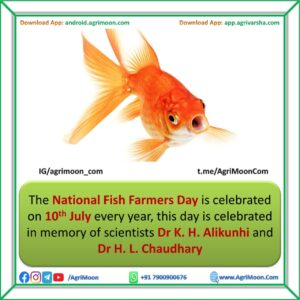 National Fish farmers day
