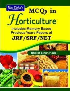 MCQs in Horticulture