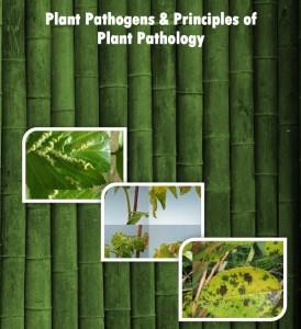 cover of Plant Pathogens & Principles of Plant Pathology